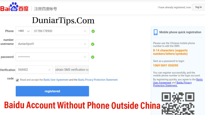 baidu-account-without-phone-outside-china-1